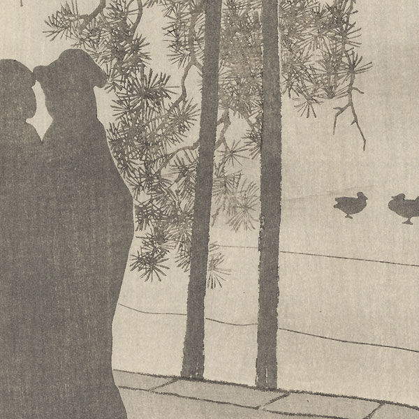 Evening View by Shin-hanga & Modern artist (not read)