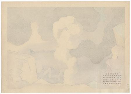 Crater by Hanjiro Sakamoto (1882 - 1969)