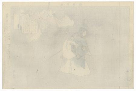 Eboshi-ori (The Hatmaker) by Tsukioka Kogyo (1869 - 1927)