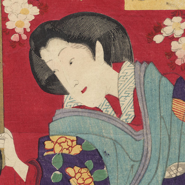 Beauty with an Umbrella by Chikanobu (1838 - 1912)