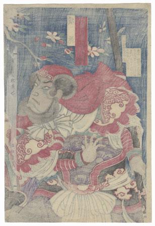 Onoe Kikugoro as Chohi, 1881 by Chikanobu (1838 - 1912)