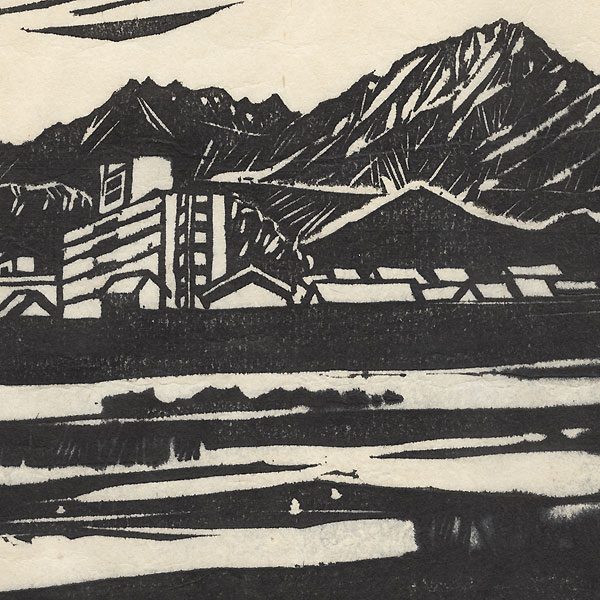 Fields, Village, and Mountains by T. Hasegawa