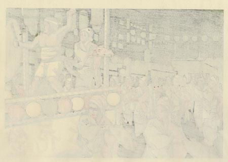 Hanagasa Festival by Masao Ido (1945 - 2016)