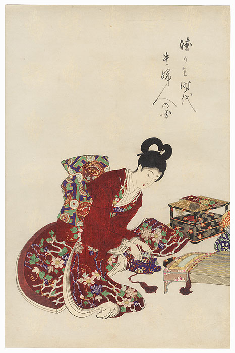 Young Girl beside a Koto by Chikanobu (1838 - 1912)