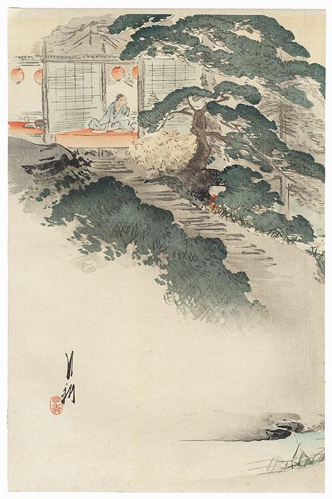 Iris Garden at Horikiri, 1896 by Gekko (1859 - 1920)