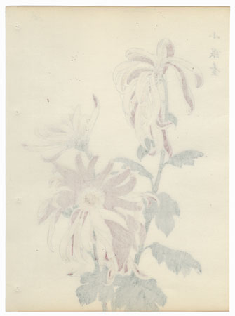 Small Silver Stand Chrysanthemum by Keika Hasegawa (active 1892 - 1905)