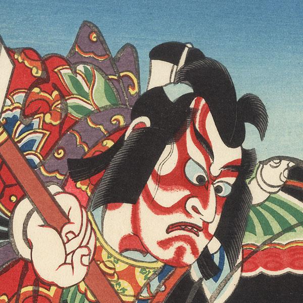 Yanone (The Arrowhead) by Torii Kiyotada VII (1875 - 1941)