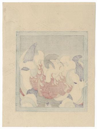 Narukami (The Thunder God) by Torii Kiyotada VII (1875 - 1941)
