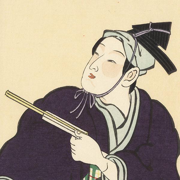 Nanatsumen (The Seven Masks) by Torii Kiyotada VII (1875 - 1941)