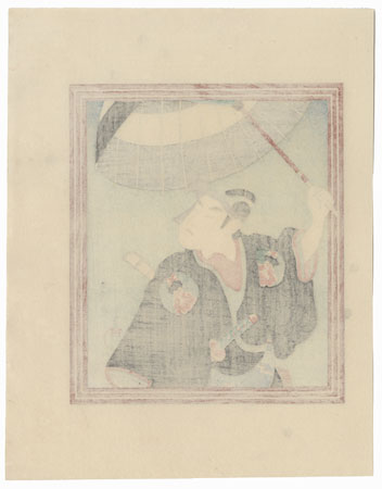 Sukeroku (The Flower of Edo) by Torii Kiyotada VII (1875 - 1941)