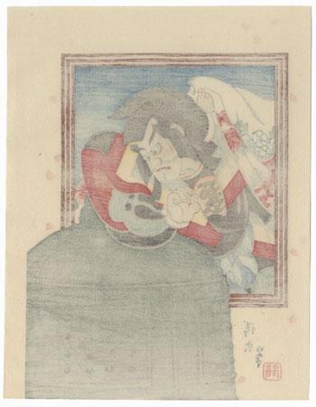 Gedatsu (The Release) by Torii Kiyotada VII (1875 - 1941)