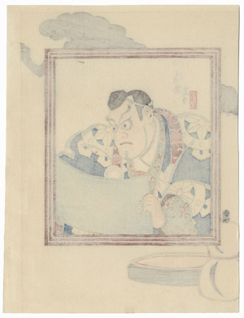 Kanjincho (The Subscription List) by Torii Kiyotada VII (1875 - 1941)