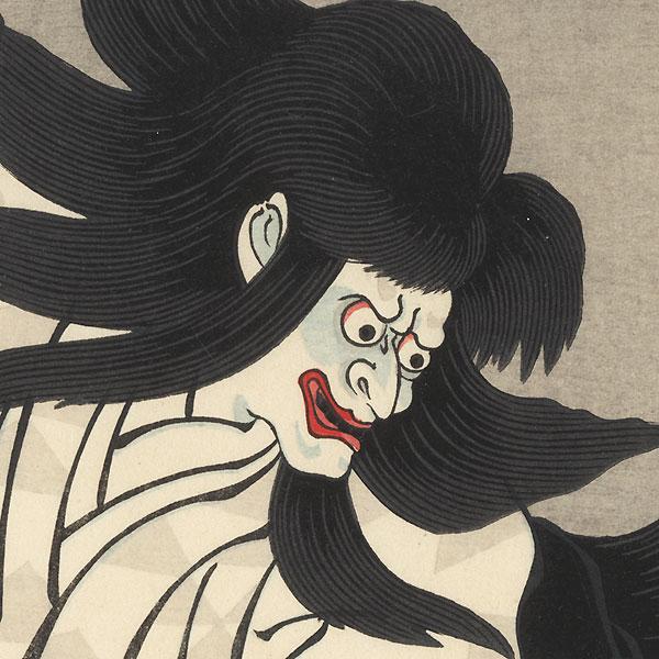 Uwanari (Jealousy) by Torii Kiyotada VII (1875 - 1941)