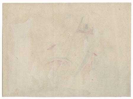 Traveling Beauty Kuchi-e Print, 1908 by Kajita Hanko (1870 - 1917)