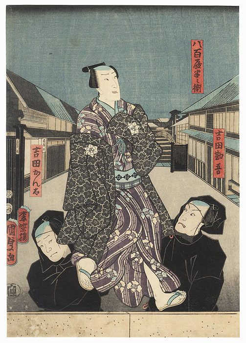 Nakamura Fukusuke I as a Puppet of Yaoya Hanbei, 1857 by Kunisada II (1823 - 1880)