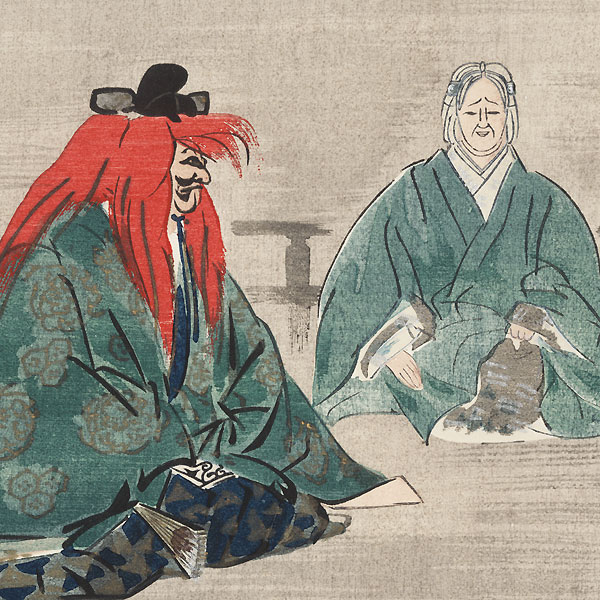 Shokun by Tsukioka Kogyo (1869 - 1927)