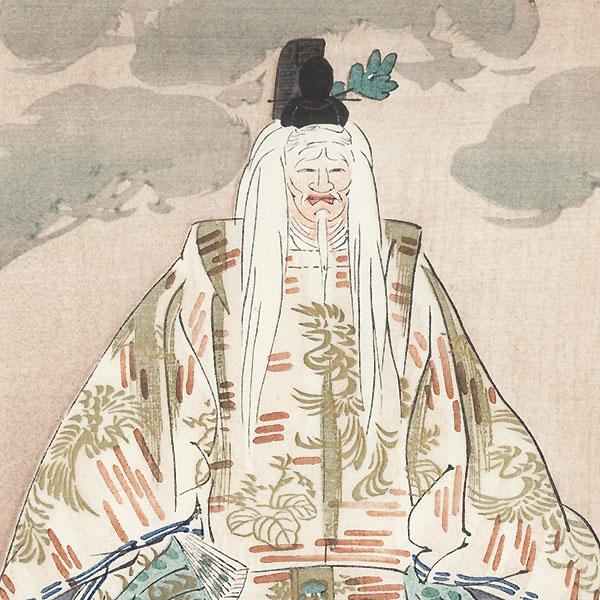 Oimatsu (The Ancient Pine) by Tsukioka Kogyo (1869 - 1927)
