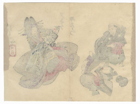 Yugiri and Izaemon Dancing by Yoshitoshi (1839 - 1892)