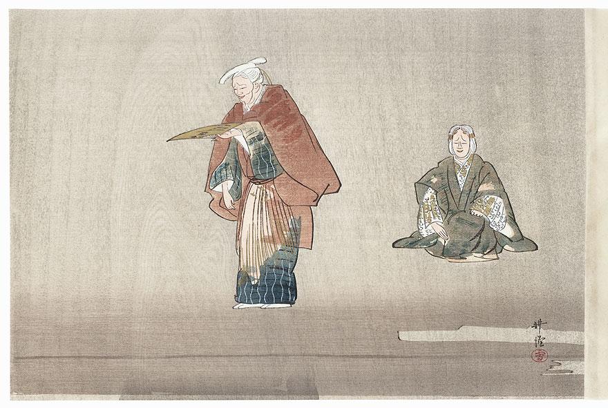Kuzu by Tsukioka Kogyo (1869 - 1927)