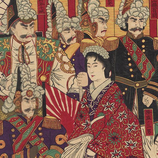 Army Officers, 1894 by Toshimoto (Meiji era)