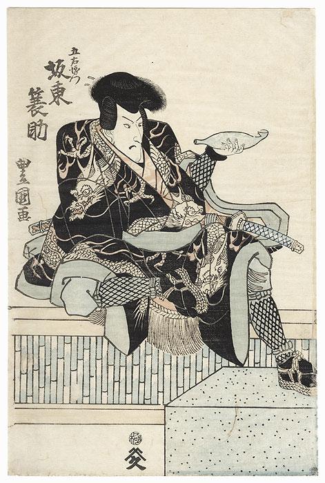 Bando Minosuke as Goemon, 1831 by Toyokuni II (1777 - 1835)