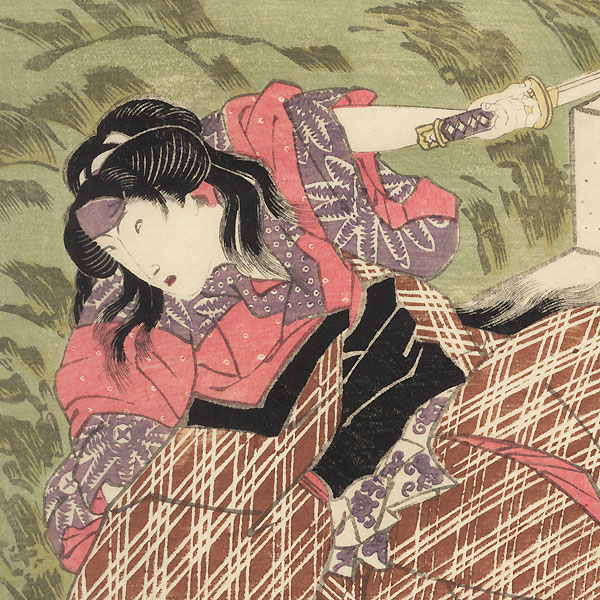 Segawa Kikunojo as a Beauty with a Sword by Toyokuni III/Kunisada (1786 - 1864)