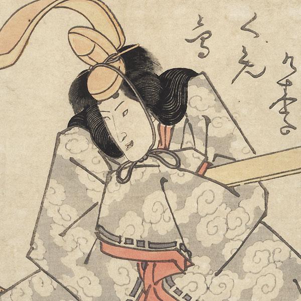 Segawa Kikunojo as a Young Nobleman, 1830 by Toyokuni III/Kunisada (1786 - 1864)