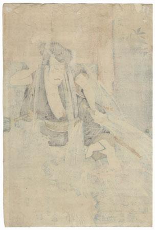 Mimasu Gennosuke as Torii Matasuke, 1832 by Toyokuni III/Kunisada (1786 - 1864)