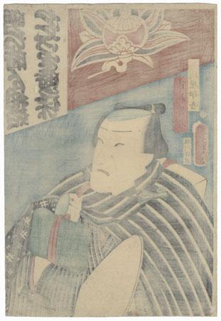 Ichimura Kakitsu as Amakawaya Igo, 1866 by Toyokuni III/Kunisada (1786 - 1864)