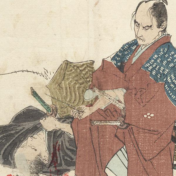 Original Meiji Era Kuchi-e Print by Meiji era artist (unsigned)