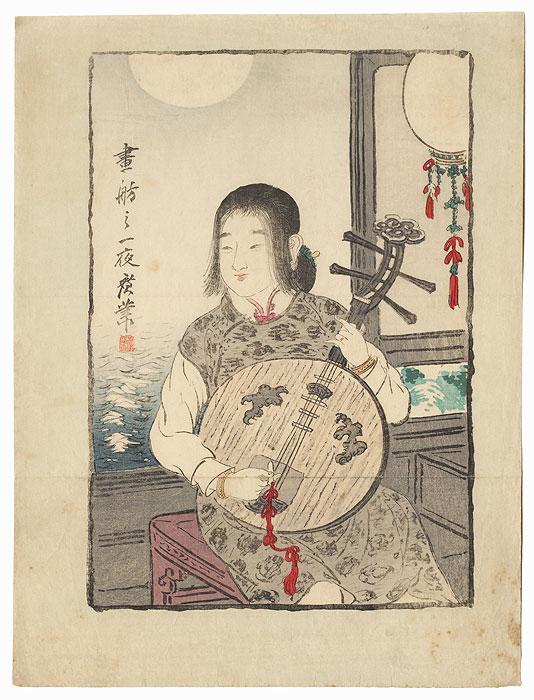 Original Meiji Era Kuchi-e Print by Terazaki Kogyo (1866 - 1919)