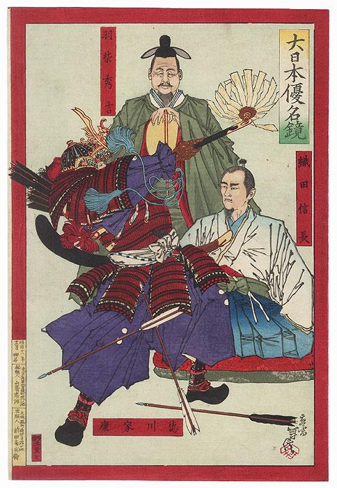Oda Nobunaga, Warrior, and Nobleman, 1878 by Toshinobu (active circa 1857 - 1886)