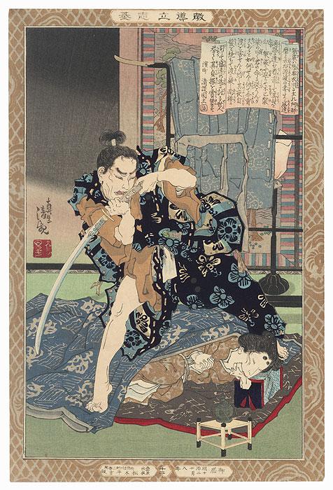 Kesa Gozen  by Kiyochika (1847 - 1915)