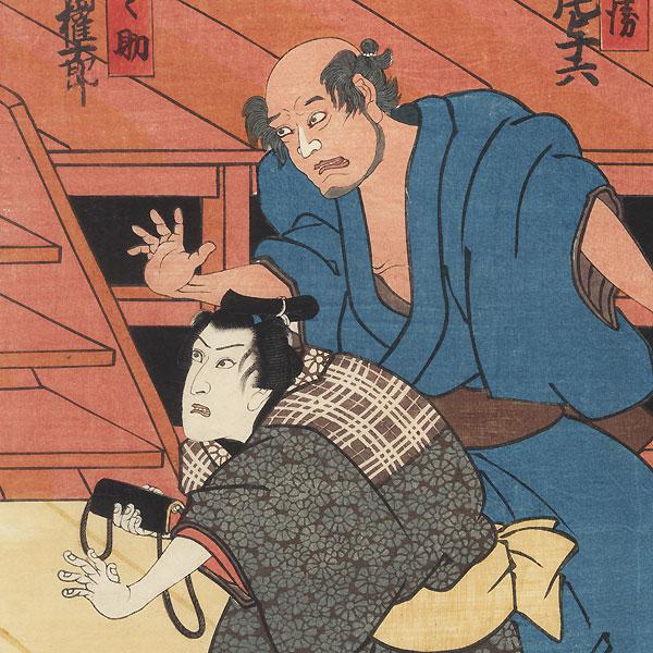 Kabuki Confrontation by Toyokuni III/Kunisada (1786 - 1864)