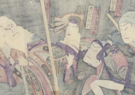 Sukeroku, Agemaki, and Ikyu, 1870 by Yoshiiku (1833 - 1904)