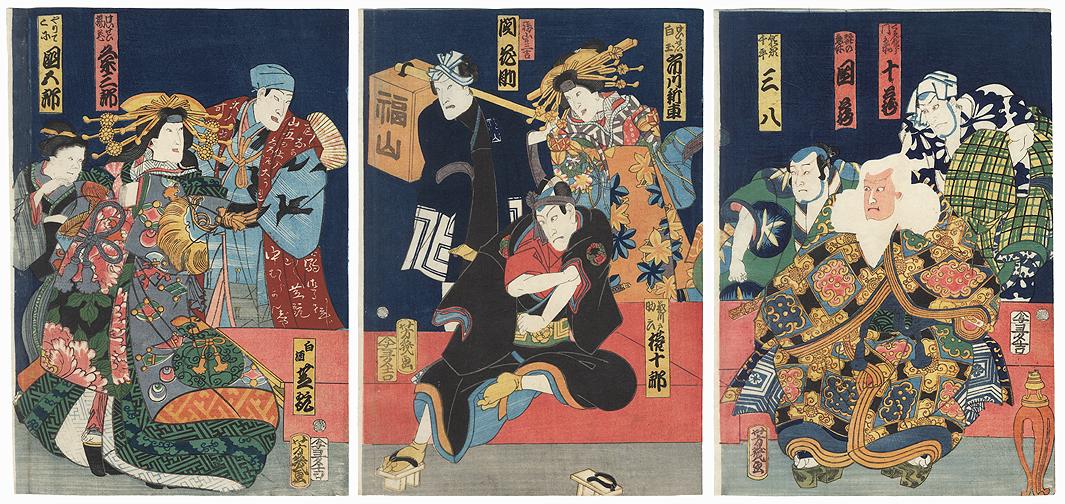 Sukeroku and Rival Ikyu, 1862 by Yoshiiku (1833 - 1904)