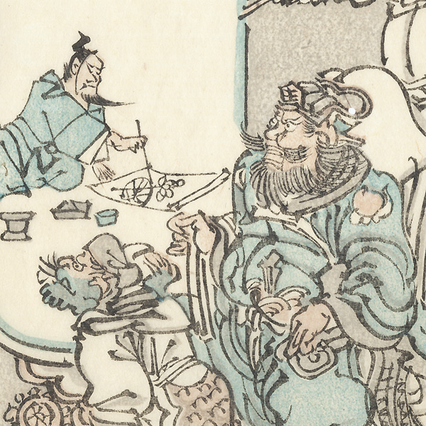 Emma-o, the Lord of Hell, in the Style of Tani Buncho by Kyosai (1831 - 1889)