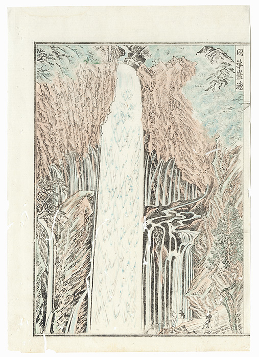 Waterfall by Kyosai (1831 - 1889)
