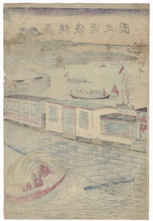 Picture of the Railroad at Takanawa, 1871 by Yoshitoshi (1839 - 1892)