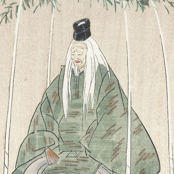 Yugyo Yanagi (The Priest and the Willow) by Tsukioka Kogyo (1869 - 1927)