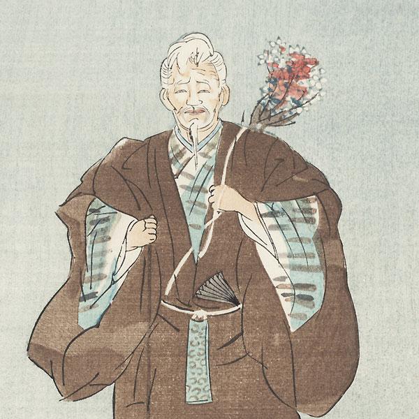 Shiga by Tsukioka Kogyo (1869 - 1927)