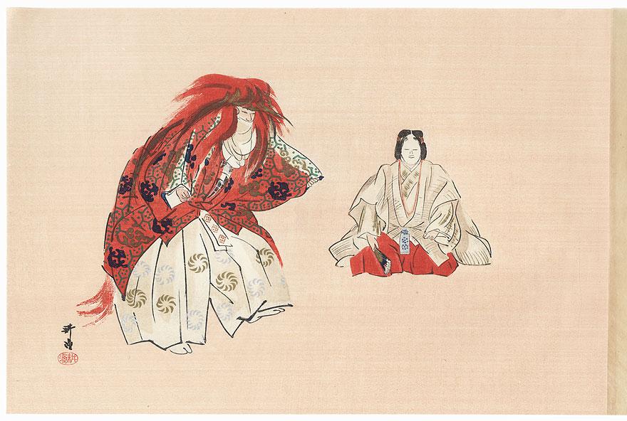 Uchito mode (Visit to Ise Shrines) by Tsukioka Kogyo (1869 - 1927)