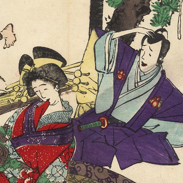Akoya's Trial on the Koto from Dan-no-ura Kabuto Gunki by Yoshitoshi (1839 - 1892)