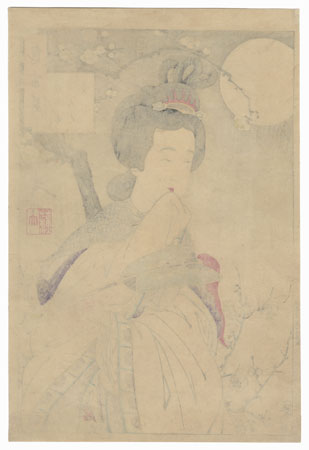 Spirit of the Plum Tree by Yoshitoshi (1839 - 1892)