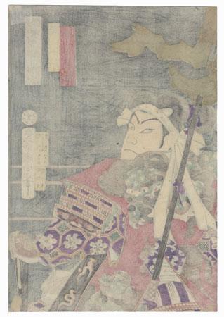 Nakamura Shikan as a Samurai in a Lion Vest, 1876 by Kunichika (1835 - 1900)