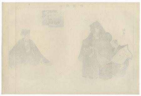 Tsuen (Kyogen) by Tsukioka Kogyo (1869 - 1927)