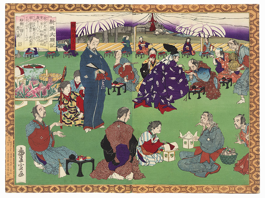 Festival Celebration, 1884 by Toyonobu (1859 - 1886)