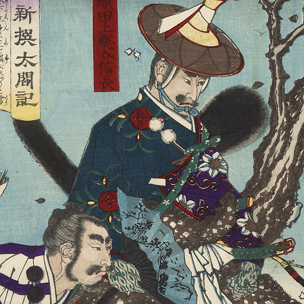 Hideyoshi and Angry Hunters, 1883 by Toyonobu (1859 - 1886)