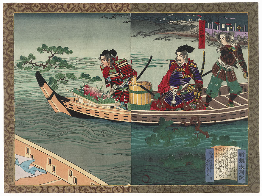 The Flooding of Takamatsu Castle, 1883 by Toyonobu (1859 - 1886)