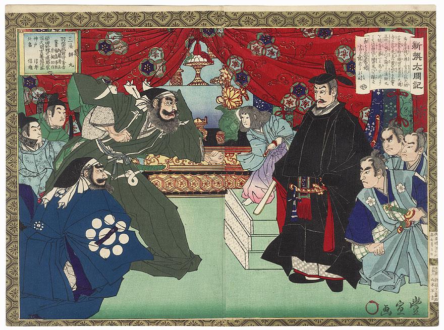 Burning Incense at Daitoku-ji, 1883 by Toyonobu (1859 - 1886)